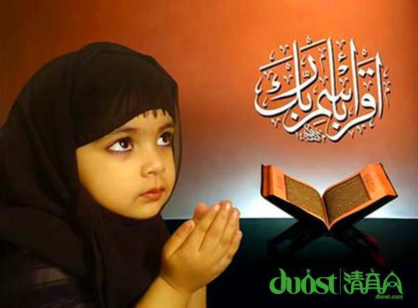 马成海/我们对《古兰经》的义务