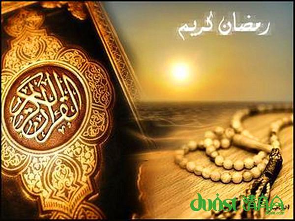 最大 穆斯林/穆斯林应该怎样面对《古兰经》